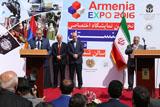 """На проведенной в Тегеране  выставке 'Expo Armenia 2016'  был представлен также """"Сипан"""""""
