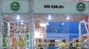 """Компания """"Сам-Ар"""" в Москве приняла участие на выставке """"Прод-Экспо 2015"""""""
