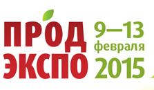 """Продэкспо"" 2015"